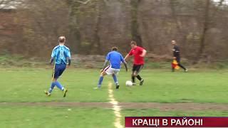 У Хмельницькому районі завершився турнір із футболу