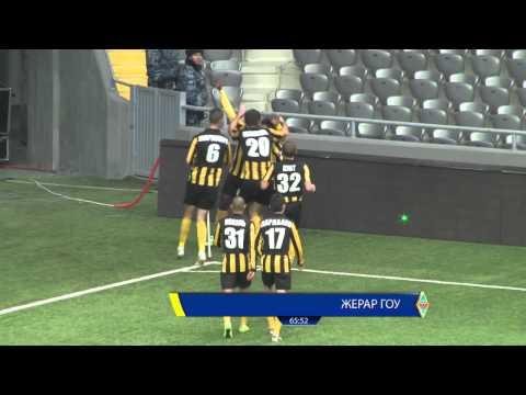 Финал Кубка Казахстана по футболу 'Кайрат' - 'Актобе'