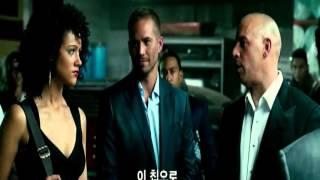 Nonton El Ojo de Dios - Rapidos y Furiosos Film Subtitle Indonesia Streaming Movie Download