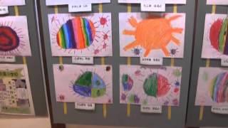 羽黒小学校児童作品展はじまる(1年生図画)(5年生 書画・春の詩)