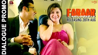 Nonton Faraar - Tussi First Time Ja Rhe Ho America - Dialogue Promo - Latest Punjabi Movie 2015 Film Subtitle Indonesia Streaming Movie Download