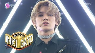 NCT 2018 - Black on Black [Inkigayo Ep 954]