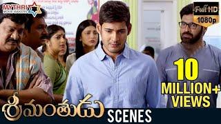 Video Mahesh Babu leaves his Village | Srimanthudu Movie Emotional Scenes | Shruti Haasan | Jagapathi Babu MP3, 3GP, MP4, WEBM, AVI, FLV April 2019