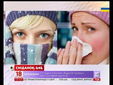 Як лікувати алергію на холод?