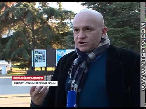 Ств севастополь официальный сайт сайт автопремьер м в уфе