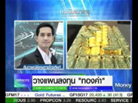 Money Bi by YLG 23-01-60
