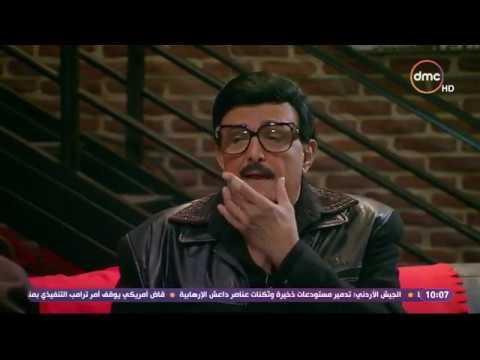 سمير غانم لبيومي فؤاد: إنت متأكد إن اللي اتجوزتها ست؟