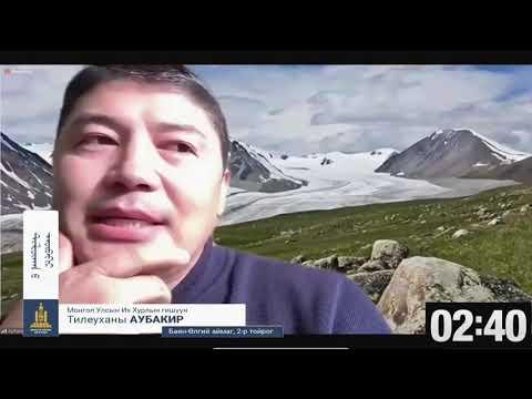 Т.Аубакир: Яамд амбицаа хойш тавих хэрэгтэй