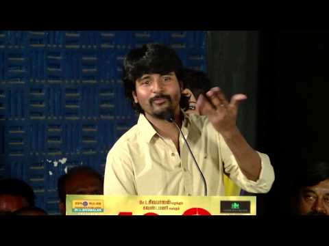 Sivakarthikeyan Requesting to Act in Sathyaraj and Goundamani Combination