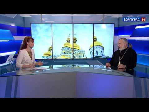 Крещение Руси. Олег Кириченко, протоиерей храма Иоанна Предтечи