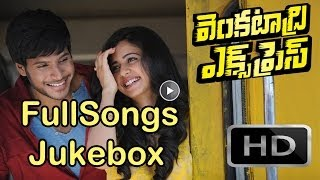 Venkatadri Express - Full Songs - Sundeep Kishan, Rakul Preet Singh