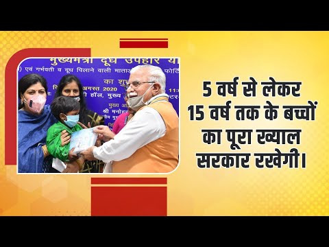 Embedded thumbnail for The government will take full care of children from 5 years to 15 years.