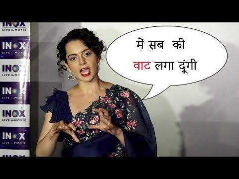Kangana Ranaut SHOCKING Reply To Everyone Related #ManikarnikaControversy