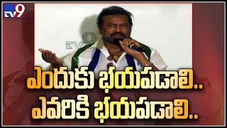 Video I joined YCP to support YS Jagan - Mohan Babu - TV9 MP3, 3GP, MP4, WEBM, AVI, FLV Maret 2019