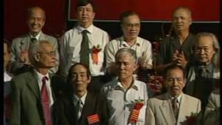 Họ Bùi trong cộng đồng Việt