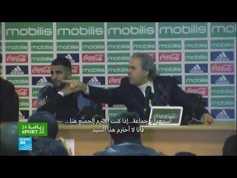 العرب اليوم - شاهد: مدرب المنتخب الجزائري يتهجّم على صحافي رياضي