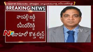 New Twist In Justice Ravinder Reddy's Resignation || Attended The Court Sessions