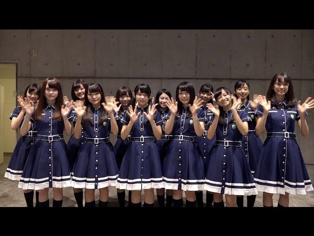 #ソニトピ!20160906 けやき坂46(ひらがなけやき) | 妄想キャリブレーション | 篠崎愛 | Little Glee Monster