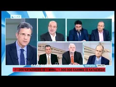 Τρ. Αλεξιάδης: Η καταστροφολογία δεν θα επιβεβαιωθεί