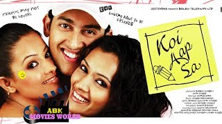 Koi Aap Sa 2005 Hindi 720p HDRip Bolly Wood Best Gold Movie