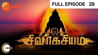 Sivaragasyam - Episode 29 - October 20, 2014