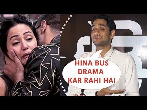 Vikas Gupta Reveals Hina Khan's Sad Condition After Losing Bigg Boss 11 Opposite Shilpa Shinde (видео)