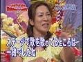 ジャガー横田の旦那さん、木下先生のハードコアなパンクバンドのボーカル時代の映像のサムネイル3