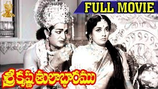 Video Sri Krishna Tulabharam Full Movie | NTR | Jamuna | Anjali | Suresh Productions MP3, 3GP, MP4, WEBM, AVI, FLV Oktober 2018