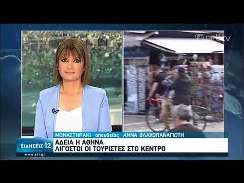 Τέσσερα τα θύματα του κορονοϊού στην Ελλάδα-Το νοσοκομείο του Ρίου επισκέφτηκε ο Β. Κικίλιας 15/3/20