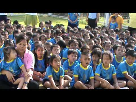 Watch video Down  Syndrome: Que Sera, Sera by Thai Nursery school children