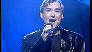 2 Quick Start - Say You Love Me (Eesti NF 1999)