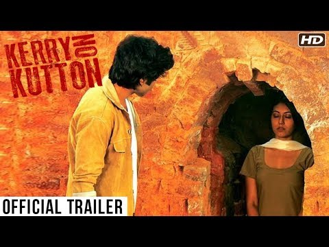 Kerry On Kutton (2016)- Official Movie Trailer