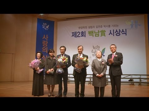 2nd Paiknam Award Ceremony(October 16th 2015 )