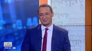#في_الاقتصاد .. وضع الاقتصاد المغربي في ظل جائحة كورونا
