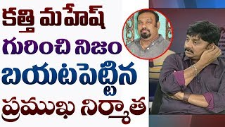 Video Actor Ramky Exclusive Interview Over Kathi-Pawan Kalyan Controversy | Part 1 | ABN Telugu MP3, 3GP, MP4, WEBM, AVI, FLV Oktober 2018
