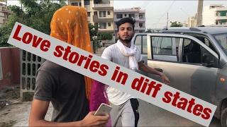 Video Love stories in UP bihar and haryana MP3, 3GP, MP4, WEBM, AVI, FLV November 2017