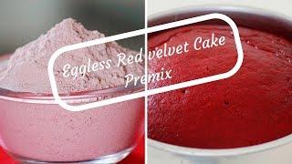 """My 1cup=250ml""Eggless Chocolate cake Premix:https://goo.gl/csLRuxEggless Vanilla Cake Premix:https://goo.gl/U2JAo3Homemade Butter: https://goo.gl/Xsa1ijEggless ladi pav:https://goo.gl/dY4yi9Cheese:https://www.youtube.com/watch?v=ixYkrHWmcCshttps://www.youtube.com/watch?v=ICP8d5SgOXYFor more recipes: http://www.wannabeachef.comSubscribe: https://www.youtube.com/channel/UC2Rjp0E93wXQH1MSBM69zUAYou can also visit me on my Facebook page:  https://facebook.com/wannabeachef/"