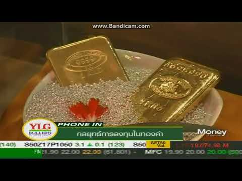 Gold Outlook by Ylg 17-10-2560