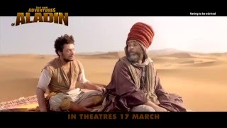 Nonton The New Adventures Of Aladin Official Trailer Film Subtitle Indonesia Streaming Movie Download