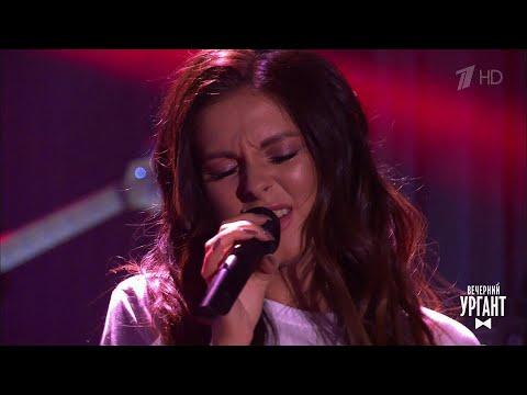 Вечерний Ургант. Nyusha – «Ночь» (09.02.2018) (видео)