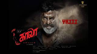 Video Kaala - Title Song | Lyric Video | Rajinikanth | Pa.Ranjith (Inspired By First Look) MP3, 3GP, MP4, WEBM, AVI, FLV April 2018