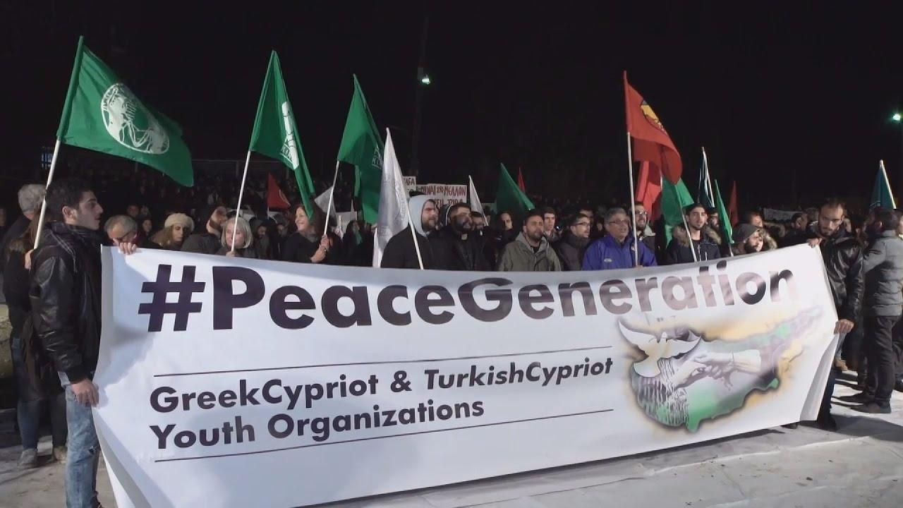 Κύπρος:Συλλαλητήριο Ελληνοκυπρίων  και Τουρκοκυπρίων για την επανένωση του νησιού