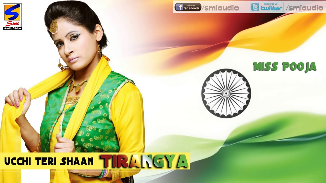 Ucchi Shaan Tiranga Full Audio Song – Miss Pooja