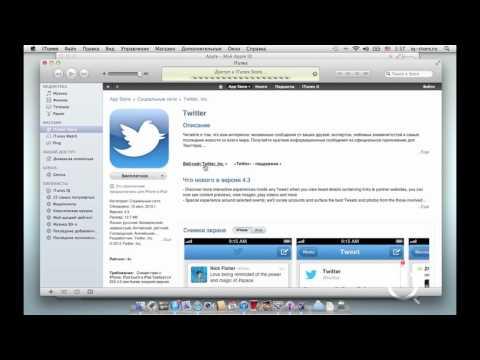 Создание аккаунта Apple ID. Интернет-магазин iq-store.ru