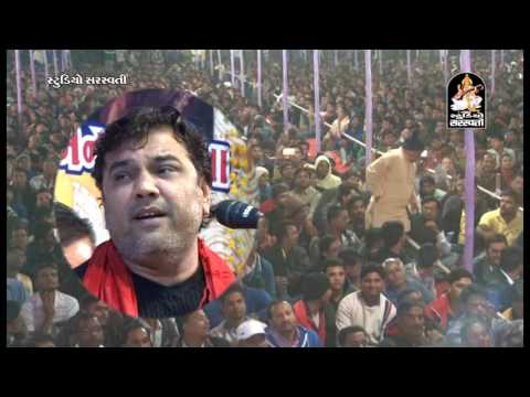 Video Kirtidan Gadhvi | Valsad Live | Bhavya Lok Dayro 2016 | Mathura Ma Vagi Morli - 1 | Gujarati Dayro download in MP3, 3GP, MP4, WEBM, AVI, FLV January 2017