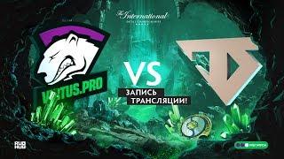 Virtus.pro vs Serenity, The International 2018, game 1
