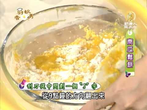 全麥蔬菜蛋餅 。 | Giga Circle