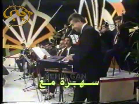 Ihsan Al Mounzer - Rabab (Belly Dance Music) (видео)
