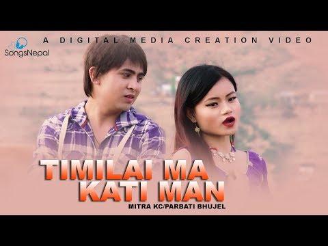 (Timilai Ma Kati Man - Mitra Kc & Parbati Bhujel | New Adhunik Song 2075 - Duration: 4 minutes, 14 seconds.)