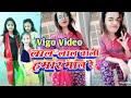 foto Lal Lal Wali Hiya Hamar Mal Re - Prakash Raj - Jawan Pahanle Biya  Lal Lal Re Vigo Video